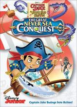 Captain Jake Never Sea Conquest Disney Junior Pirates