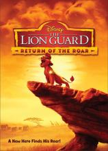 Lion Guard Return Roar Disney Junior